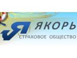 Логотип Якорь, страховая компания
