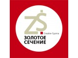 Логотип Creative-Группа Золотое Сечение