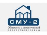Логотип СМУ-2, ООО