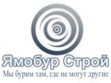 Логотип Ямобур Строй, ООО