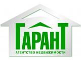 """Логотип Агентство недвижимости """"Гарант"""""""