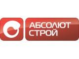 Логотип Абсолют-Строй, ООО