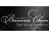 Логотип Венский свет, салон-магазин