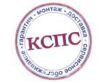 """Логотип Оборудование для магазинов, ТЦ """"КСПС"""""""