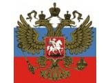 Логотип Мастер, ООО
