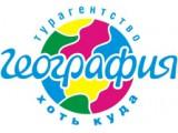 Логотип География, сеть туристических агентств