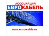 Логотип Еврокабель, ООО