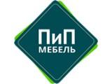 Логотип ПиП Мебель - Металлические шкафы
