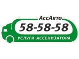 Логотип Единая Служба Ассенизаторов