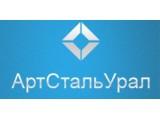 Логотип АртСтальУрал