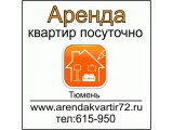 Логотип Агенство комфорта