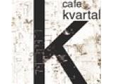 Логотип Квартал, кафе