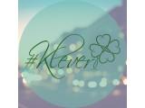 Логотип #KLEVER