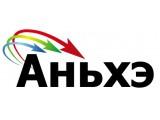 Логотип Аньхэ