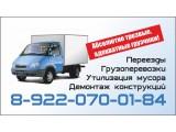 Логотип ИП  Савельев  С.Н.