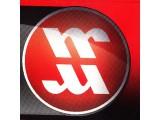 Логотип ТрансМаш, ООО