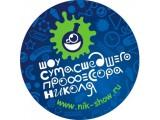 Логотип Научное шоу профессора Николя