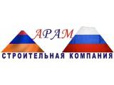 Логотип АРАМ, ООО