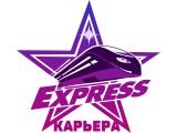 Логотип Экспрес-Карьера
