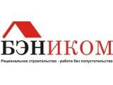 Логотип БЭНИКОМ, ООО