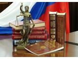 Логотип КОЛЛЕГИЯ ЮРИСТОВ г.Тюмень