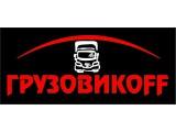 """Логотип """"ГРУЗОВИКОFF"""" ЗАПЧАСТИ ДЛЯ ЯПОНСКИХ И КОРЕЙСКИХ ГРУЗОВИКОВ/СТО ГРУЗОВИКОВ В ТЮМЕНИ  И ЕКАТЕРИНБУРГЕ"""
