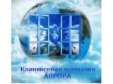 Логотип Аврора ИП Мельникова Л.В.