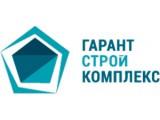 Логотип ГарантСтройКомплекс, ООО