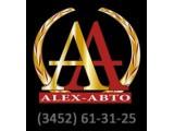 Логотип Alex-Авто