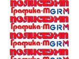 Логотип ААА-ПОЛИСТЭМП, ООО