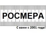 Логотип Росмера, ООО