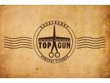Логотип 1ый Барбершоп ТопГан