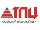 Логотип Тюменский правовой центр