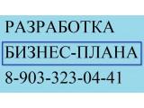 Логотип Бизнес-план, ООО