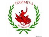 Логотип Гостиница Олимп-5