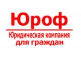 Логотип Юридический Офис