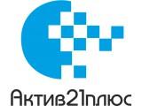 Логотип Актив21плюс, ООО