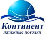 Логотип Континент плюс