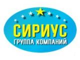 Логотип Группа компаний Сириус, ООО