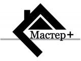 Логотип Мастер плюс