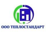 Логотип Теплостандарт, ООО