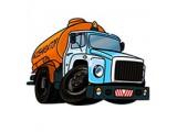Логотип Утилизатор, ООО
