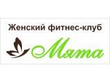 Логотип Мята, ИП