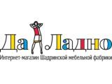 Логотип Шадринская мебельная фабрика