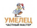 Логотип Умелец