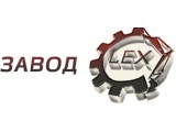 Логотип Завод «ЛЭКС», ООО