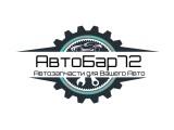 Логотип AvtoBar72