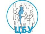 Логотип Центр Бухгалтерских Услуг, ООО