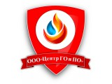 Логотип Центр ГО и ПО