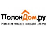 "Логотип Магазин недорогой мебели ""Mebel-Urfo"""